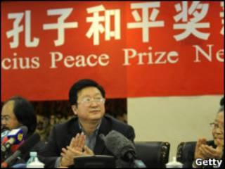 孔子和平奖
