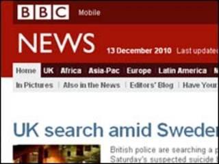 BBC英文新闻网站主页