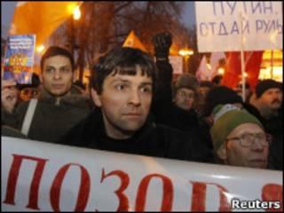 Митинг оппозиции на Пушкинской