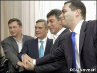 Сопредседатели Партии народной свободы