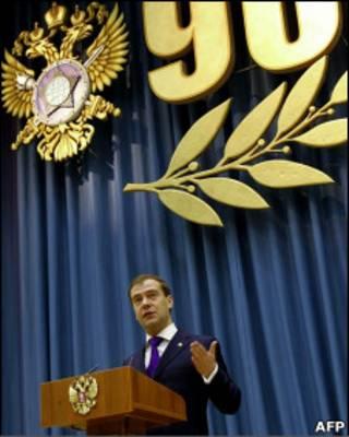 Медведев на юбилее СВР