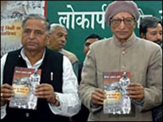 मुलायम सिंह के साथ सुरेंद्र मोहन