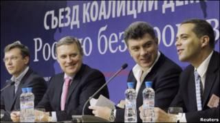 Рыжков, Касьянов, Немцов и Милов