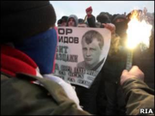 Акция в память Свиридова в Москве
