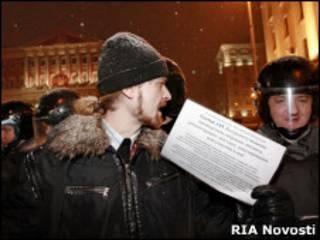 """""""День гнева"""" в Москве 12 декабря 2010 г."""