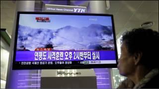 Корея, військові навчання
