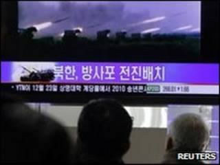 Tin tập trận trên truyền hình Nam Hàn