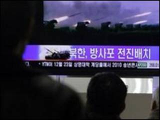 Korea drill