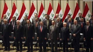 नई इराक़ी सरकार