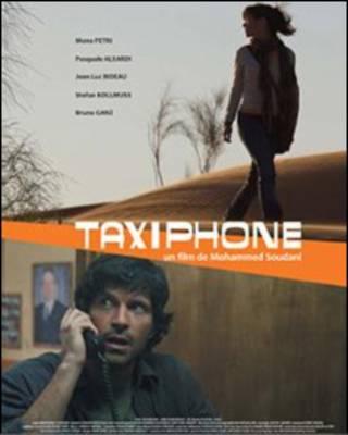 پوستر فیلم تاکسی فون