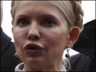 يوليا تيموشنكو