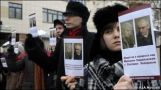 Демонстранты держат портреты Михаила Ходорковского и Платона Лебедева возле Хамовнического суда