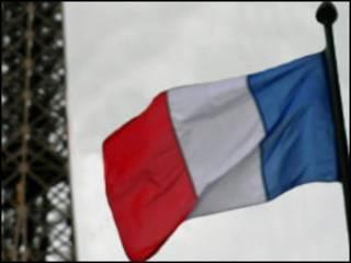 Французский триколор