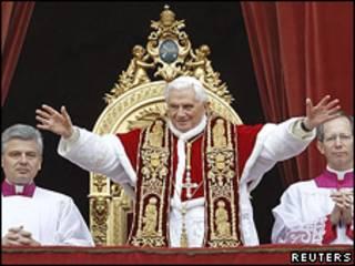 Обращение Папы Римского