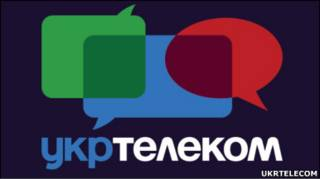 Логотип компанії Укртелеком