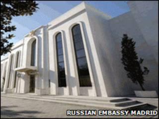 سفارة روسيا في مدريد