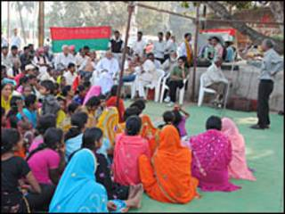 रायपुर में आयोजित कार्यक्रम