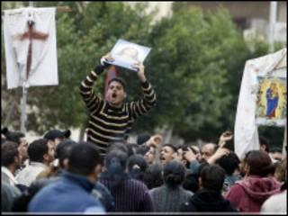 Ai Cập (Hình AFP)