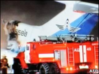 墜毀客機尾部殘骸