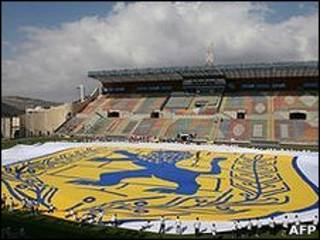 استادیوم تدی
