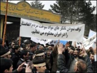تظاهرات در برابر سفارت ایران در کابل