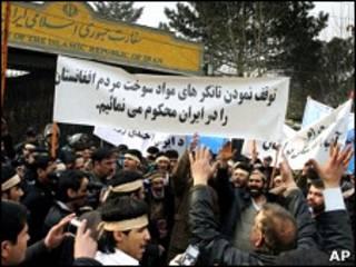 تظاهرات در برابر سفارت ایران در کابل (عکس از آرشیو)