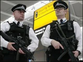 Cảnh báo khủng bố ở Anh
