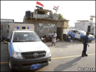 قوات أمن جنوبي اليمن