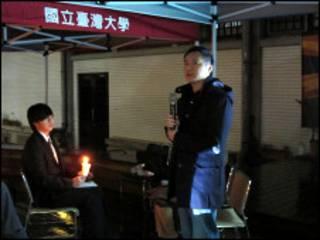 王丹在台灣大學