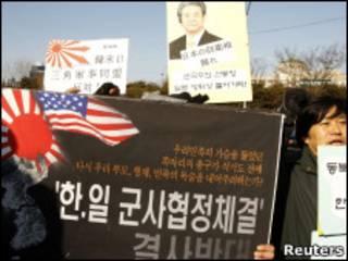 韓國民眾抗議日韓軍事合作(2011年1月10日)