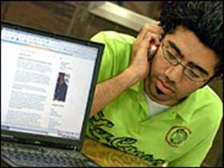 مدون سعودي