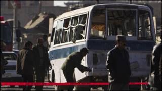 Афғон полицияси