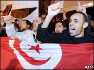 Tutar Tunisia