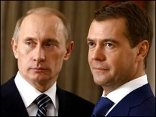 Медведев ва Путин