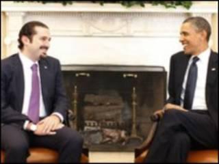 Саад Харири и Барак Обама