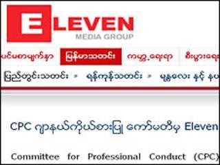 eleven_media_group