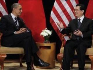 ओबामा और हू जिन्ताओ
