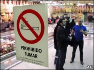 Курение в публичных местах