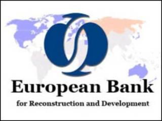 Логотип банка ЕБРР