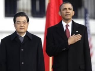 Shugaba Obama da Shugaba Hu