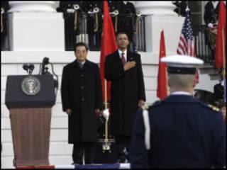 Obama da Hu
