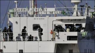 दक्षिण कोरियाई जहाज़ साम्हो जेवेलरी