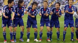 المنتخب الياباني