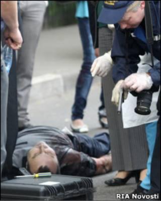 Неизвестный мужчина, застреленный в центре Москвы