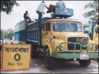 banglabandha