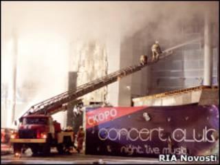 Сгоревший торговый центр в Уфе