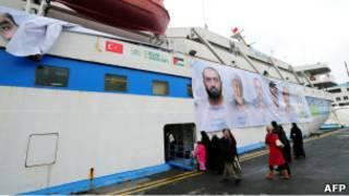 السفينة مرمرة إسطنبول