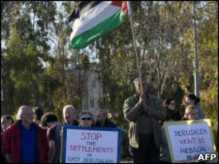 Демонстрация против израильского строительства в Восточном Иерусалиме