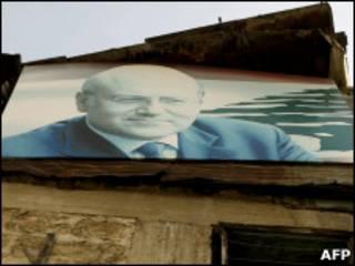 نجیب میقاتی، یکی از بزرگترین سرمایه داران لبنان