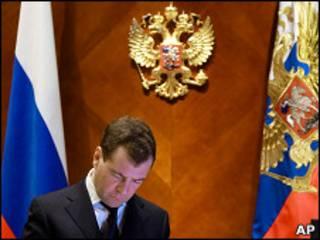 Президент России Дмитрий Медведев (25 января 2011 года)